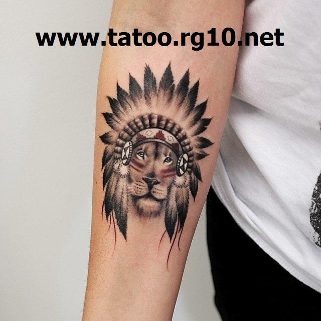 Tatuagem - Tatuagem / Roqueijão
